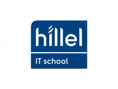 Hillel IT School