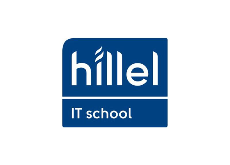 Hillel IT School